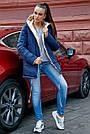 Женская куртка весна двухсторонняя с капюшоном синий с золотом, фото 3