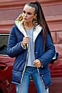 Женская куртка весна двухсторонняя с капюшоном синий с золотом, фото 4