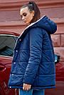 Женская куртка весна двухсторонняя с капюшоном синий с золотом, фото 5