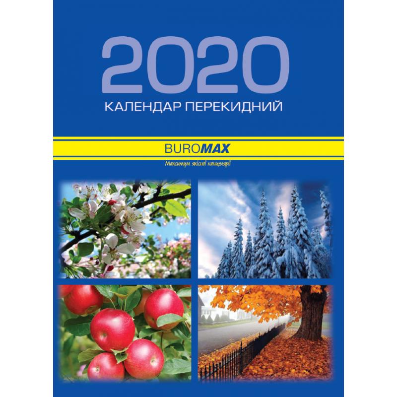 Календарь перекидной настольный 2020 год (офсет. бумага) BUROMAX ВМ2104-0212
