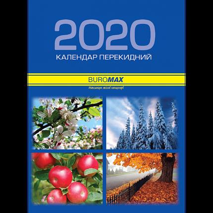 Календарь перекидной настольный 2020 год (офсет. бумага) BUROMAX ВМ2104-0212, фото 2