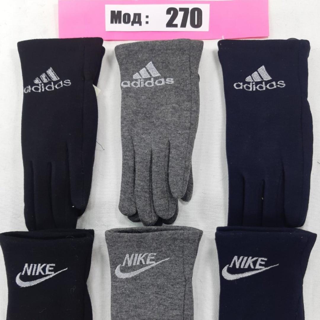 6-11 лет детские осень перчатка трикотаж мальчик