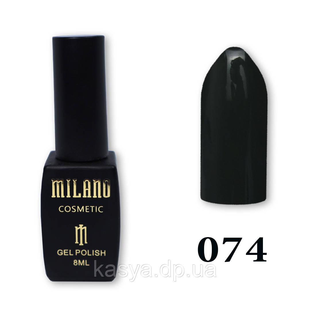 Гель-лак MILANO №074, 8 мл