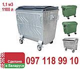 Оцинкованный контейнер для мусора с плоской пластиковой крышкой 1100 литров, фото 2