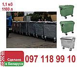 Оцинкованный контейнер для мусора с плоской пластиковой крышкой 1100 литров, фото 3