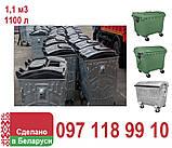 Оцинкованный контейнер для мусора с плоской пластиковой крышкой 1100 литров, фото 4