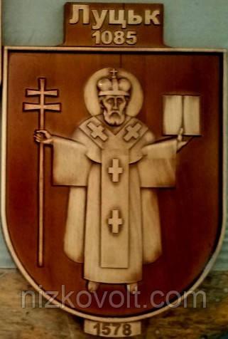 Резной герб Луцка 200х300х18 мм - резьба по дереву