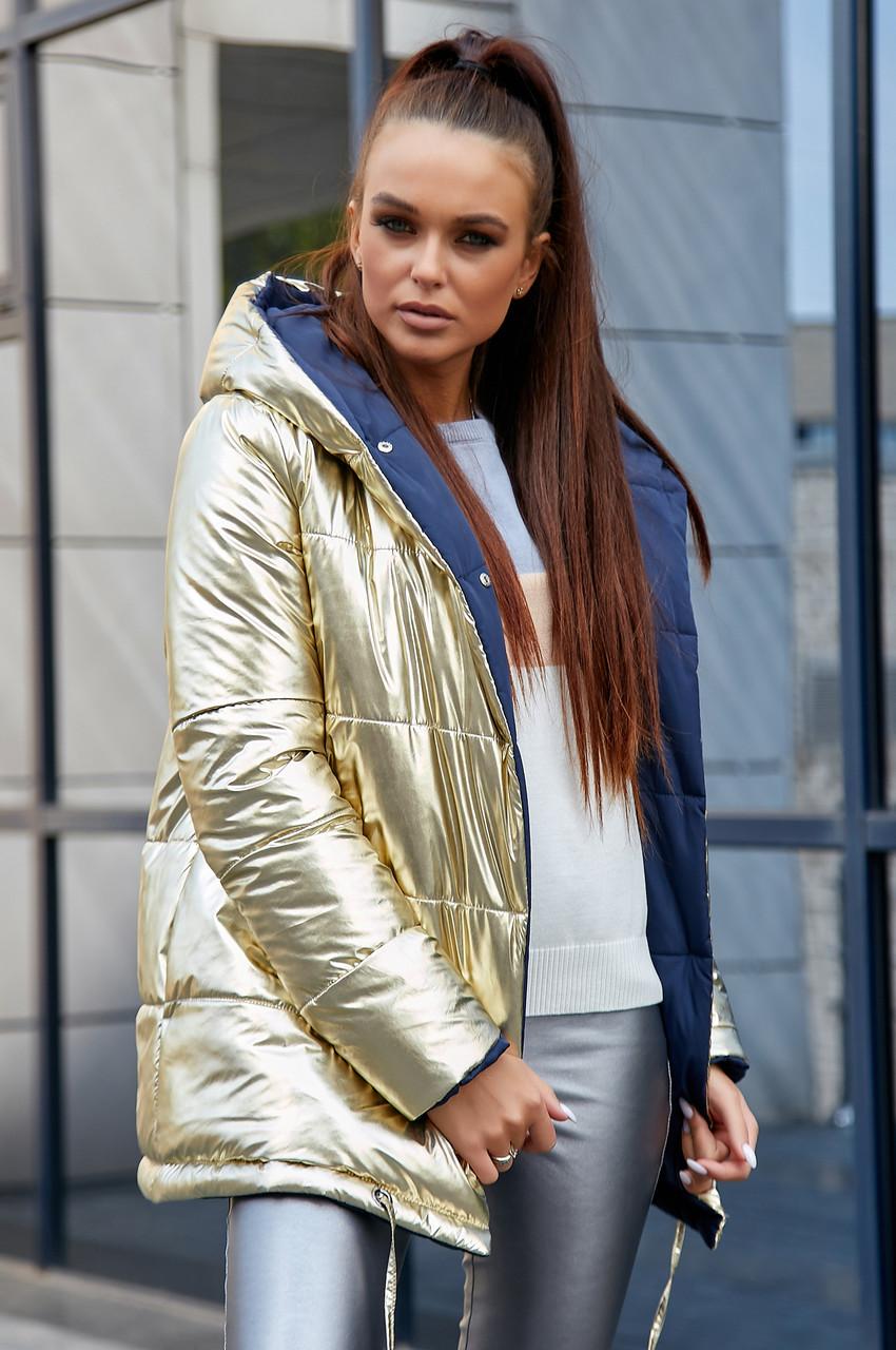 Стильна Куртка жіноча, р. від 42 до 48, золото з синім, демісезонна, двостороння, з капюшоном