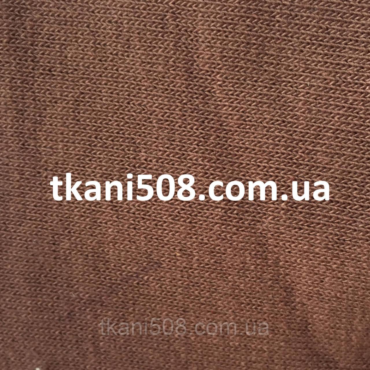 Ткань 3-х нитка (на флисе) КАПУЧИНО