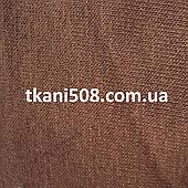 Ткань 3-х нитка (на флисе) КАПУЧИНО (Китай)