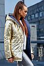 Стильна Куртка жіноча, р. від 42 до 48, золото з синім, демісезонна, двостороння, з капюшоном, фото 5