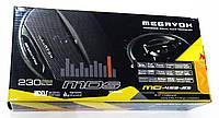 Автомобильные колонки динамики MEGAVOX MD-459-S3 10 см 0970816242, фото 7