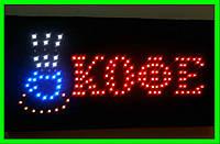 LED Вывеска (КОФЕ) ВидеоОбзор, фото 1