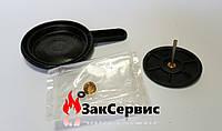 Ремкомплект привода трехходового клапана на газовый котел Chaffoteaux ELEXIA Comfort) 60081977