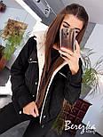 Женская вельветовая куртка на меховой подкладке (в расцветках), фото 2