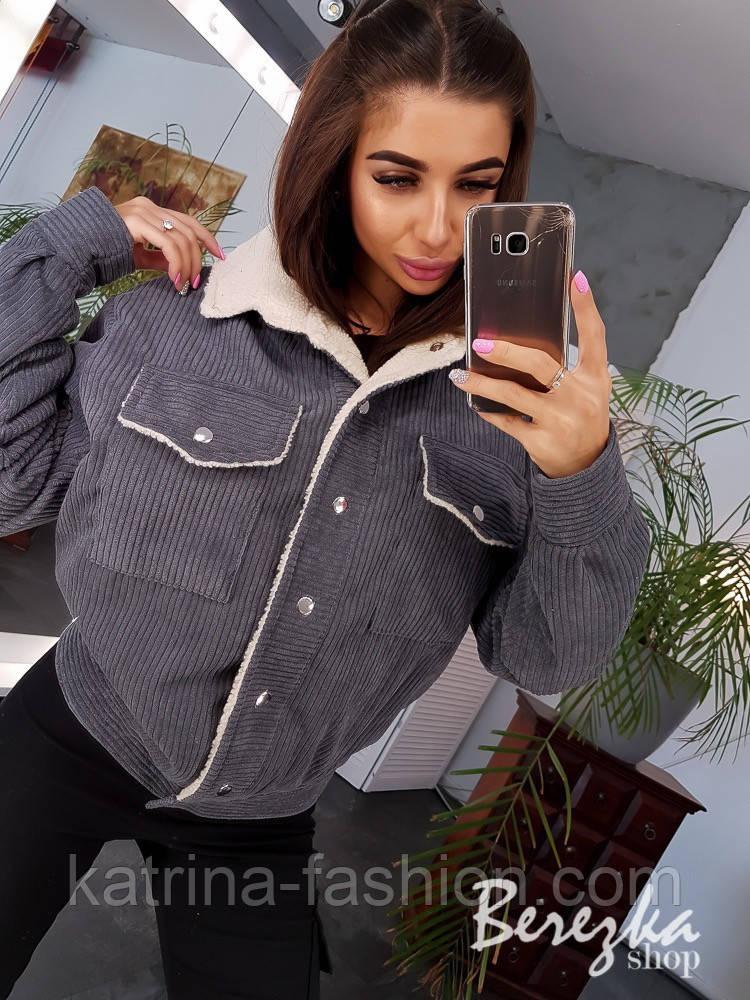 Женская вельветовая куртка на меховой подкладке (в расцветках)