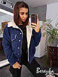 Женская вельветовая куртка на меховой подкладке (в расцветках), фото 4