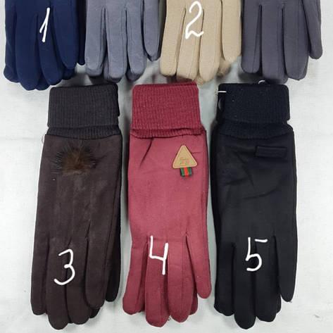 Женские перчатки зима замш внутри мех, фото 2