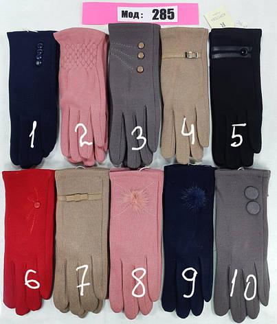 Женские перчатки осень трикотаж, фото 2