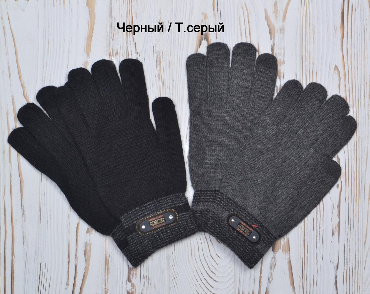 №398 Айфон мужские сенсорные перчатки XXL. Есть черный