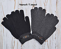 №398 Айфон мужские сенсорные перчатки XXL. Есть черный, фото 1