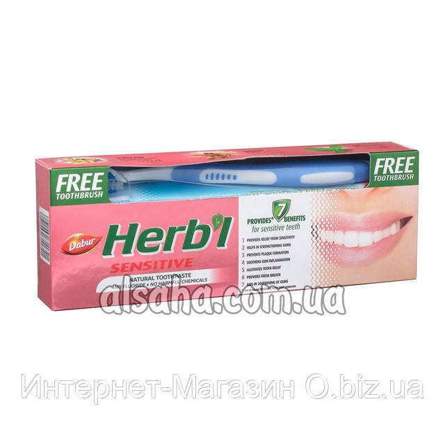 Зубная паста для чувствительных зубов Dabur Sensitive