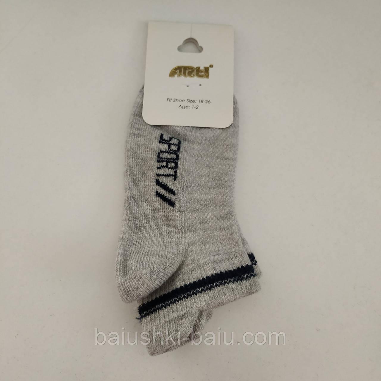Детские хлопковые короткие носки для мальчика, р. 1-2 года