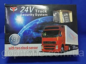 Автосигнализация 24V Truck Security System, фото 2