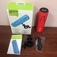 Портативная Bluetooth колонка фонарик Hopestar P3 ОРИГИНАЛ беспроводная c креплением для велосипеда блютуз, фото 1