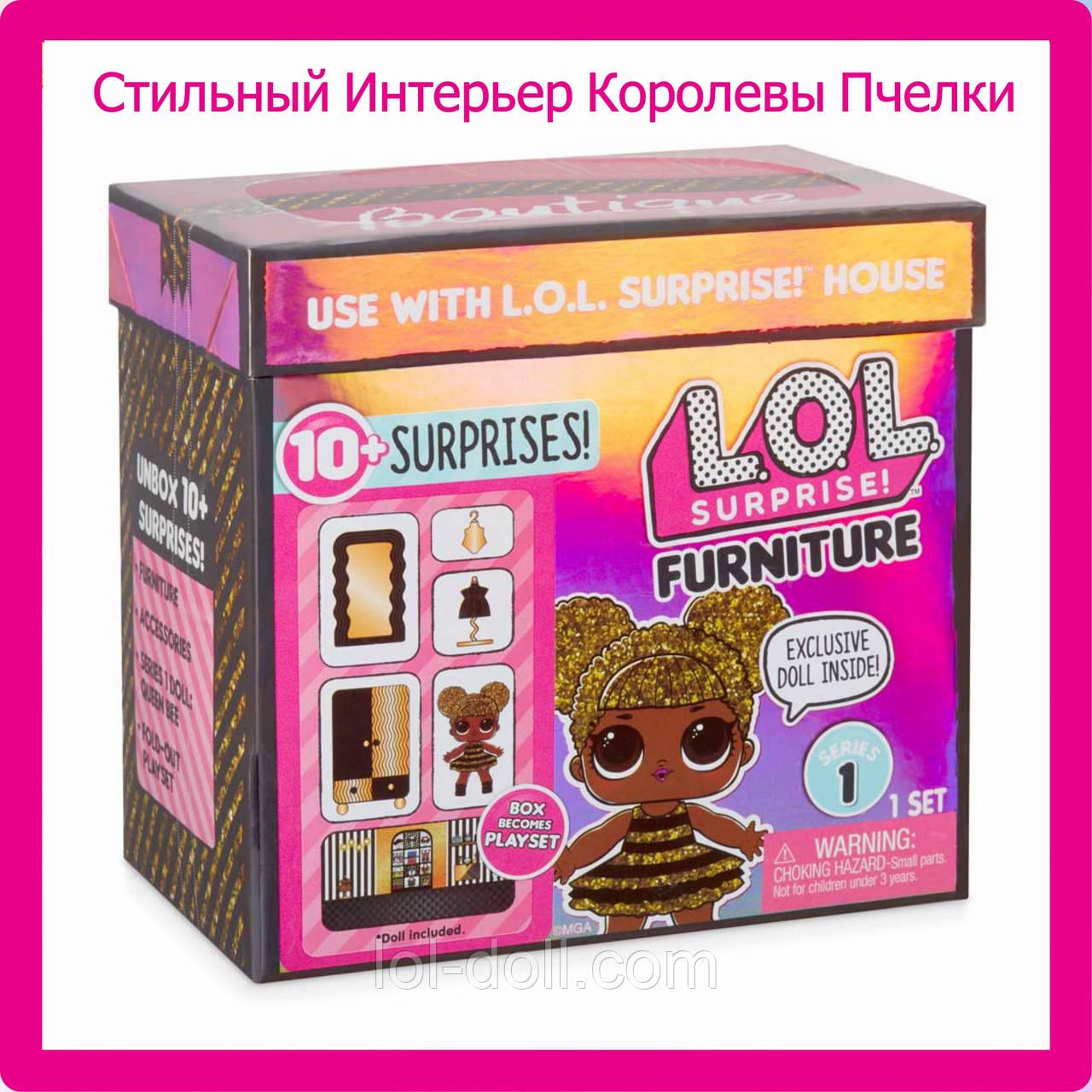 Игровой набор с куклой L.O.L. SURPRISE! - Стильный Интерьер Королевы Пчелки ЛОЛ