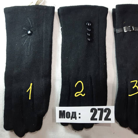 Женские перчатки осень кашемир, фото 2