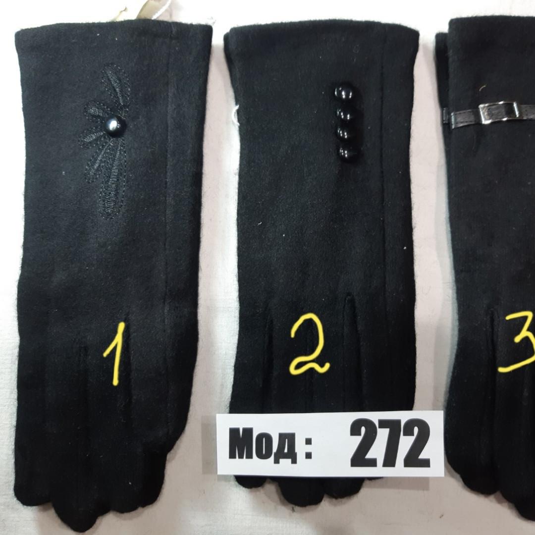 Женские перчатки осень кашемир