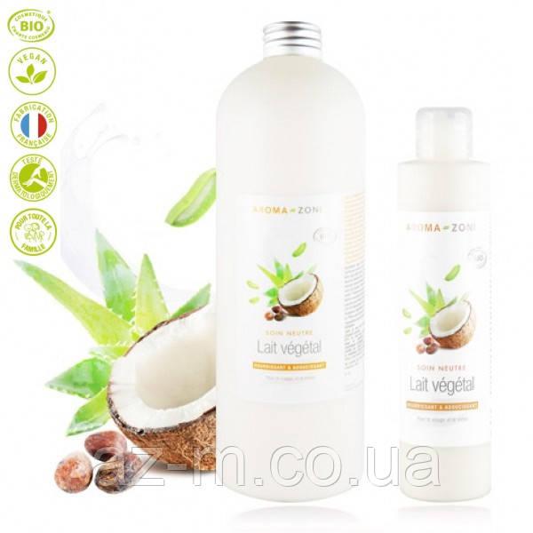 Основа-молоко Растительный уход (Lait vegetal) BIO