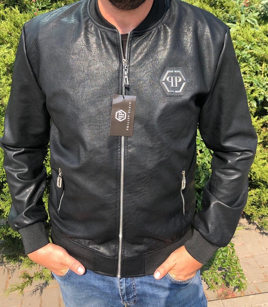 Мужская куртка демисезонная из натуральной кожи Д