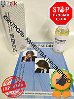 Stopsedin спрей для волос, СтопСедин спрей против седины волос, спрей от седины волос, лечение седины волос 12583