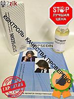 Stopsedin (СтопСедин) спрей для волос 12583