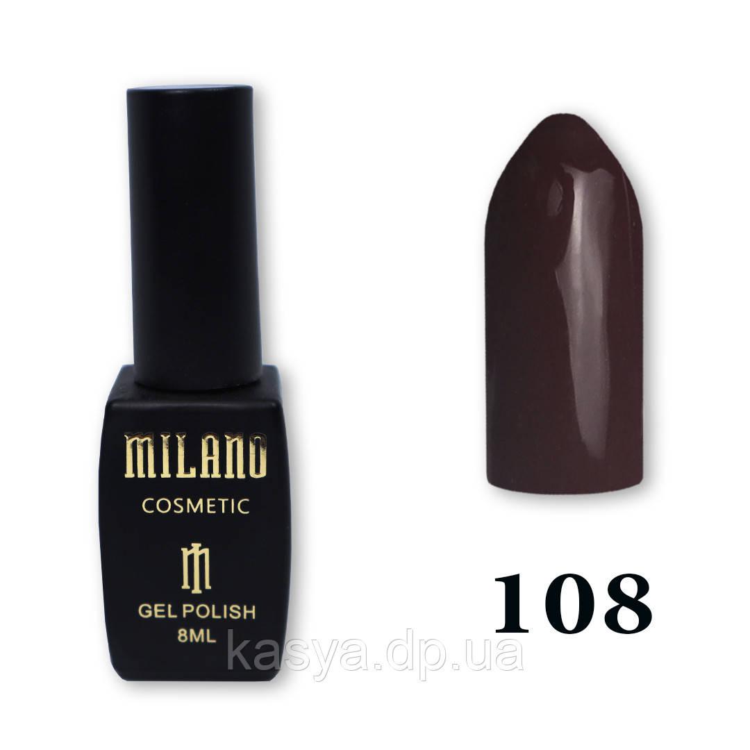 Гель-лак MILANO №108, 8 мл