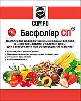 "Удобрения  СОМРО ""Basfoliar SP"" 7-12-40+2MgO+4S+ME   (25кг)"