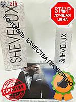 SHEVELUX спрей для роста бороды, щетины и волос, спрей для роста волос, восстановление волос, спрей для бороды 12581