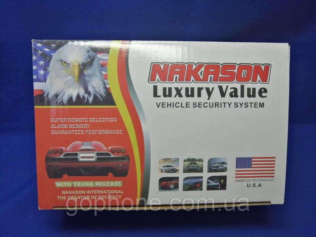 Автосигнализация 12V Luxury Value