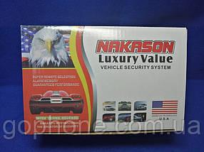 Автосигналізація 12V Luxury Value