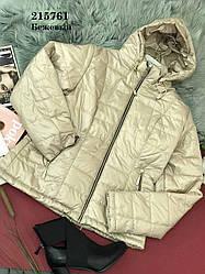 Куртка женская КР 1