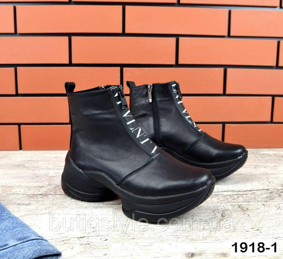 Женские черные ботинки натуральная кожа на платформе Деми