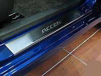 Накладки на пороги Hyundai Accent Solaris (2011+)