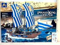 Конструктор  пиратский.корабль 608деталей