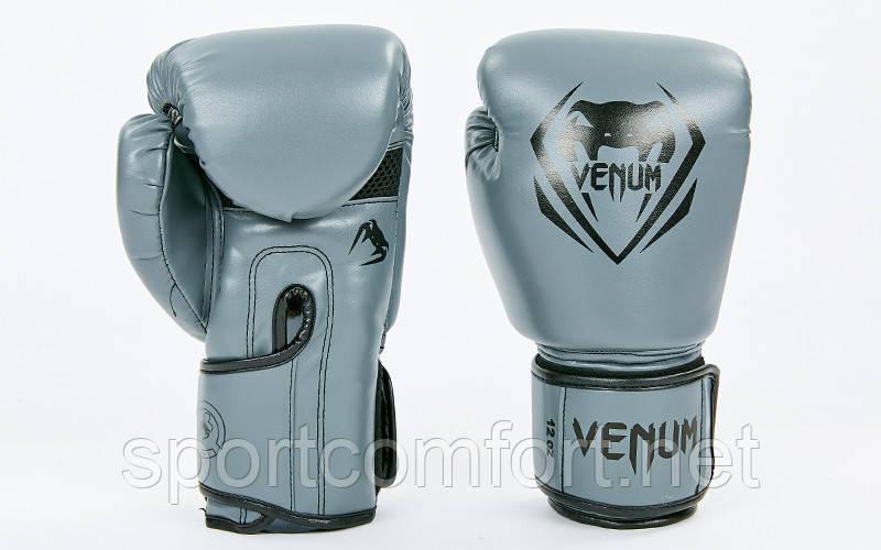 Перчатки для бокса Venum Pu (полиуретан) 10 oz реплика