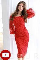 Облегающее платье с вырезом-лодочка с пышными прозрачными рукавами цвет красный