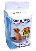 Пелюшки для собак  Super Nappy Carbon з активованим вугіллям, 30 шт Croci, 57х54 см