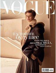 Журнал Vogue RU Вог №10 (248) октябрь 2019