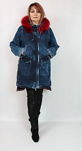 Турецкая зимняя женская джинсовая куртка с мехом, больших размеров 52-60
